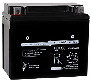 Weize Motorcycle Batteries