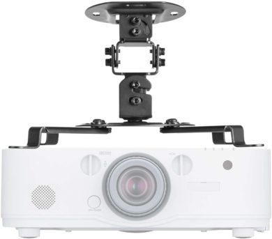 WALI Projector Ceiling Mounts