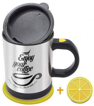 Hitechway Self Stirring Mugs