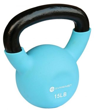 GYMENIST Adjustable Kettlebells