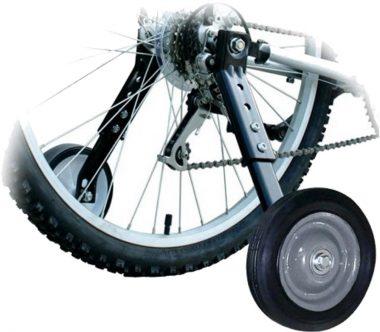 BikeHard